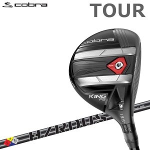 コブラゴルフ キング F9 スピードバック ツアー フェアウェイウッド cobra KING 2019年 USAモデル|g-zone