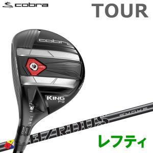 コブラゴルフ キング F9 スピードバック ツアー フェアウェイウッド レフティ cobra KING 2019年 USAモデル|g-zone