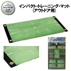 ACUストライクゴルフ インパクト トレーニング マット アウトドア用 ゴルフ スイング練習器 SBCJ0196|g-zone