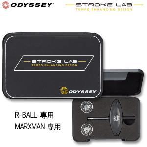 オデッセイ ウェイトキット 2019ストローク ラボ用 R-BALL/MARXMAN 日本仕様 STROKE LAB g-zone