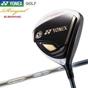 ヨネックス ロイヤル イーゾーン フェアウェイウッド YONEX Royal EZONE 2019年モデル 19sbn|g-zone
