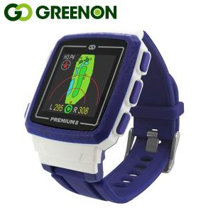 グリーンオン ゴルフ ザ・ゴルフウォッチ プレミアム2 インディゴブルー 腕時計型GPSゴルフナビ 数量限定|g-zone