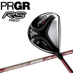 【期間限定】 プロギア 2019 RS RED フェアウェイウッド Speeder Evolution for PRGR|g-zone
