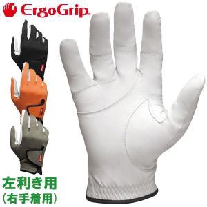 4点までメール便対応 エルゴグリップ 天然皮革 メンズ ゴルフグローブ レフティ EGO-1802-L ErgoGrip|g-zone