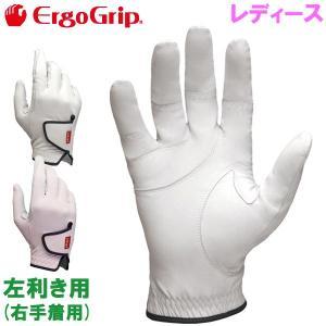 4点までメール便対応 エルゴグリップ 天然皮革 レディース ゴルフグローブ レフティ EGO-1802-WL ErgoGrip 19sbn|g-zone
