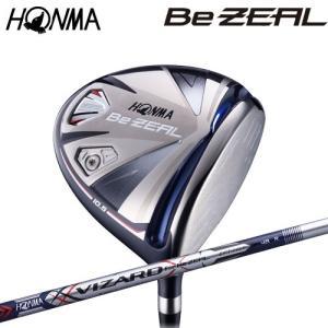 訳あり ホンマ ゴルフ ビジール 535 ドライバー Be ZEAL 2018モデル|g-zone