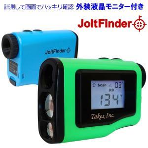 【ポイント5倍】 ジョルトファインダー 携帯型レーザー距離計 計測して画像でハッキリ確認!|g-zone