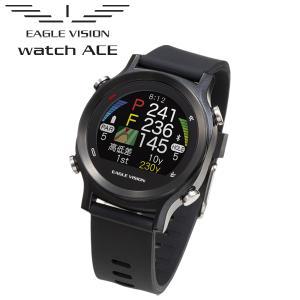 【ポイント12倍】 イーグルビジョン ウォッチ エース GPSゴルフナビ 腕時計型 EV-933 2019年モデル watch ACE