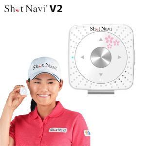 【ポイント10倍】 ショットナビ ゴルフ V2 横峰さくらモデル ボイス型GPSゴルフナビ Shot Navi 2019モデル|g-zone