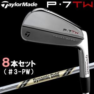 数量限定品 P7TW アイアンセット 化粧箱入り True Temper Dynamic Gold ...