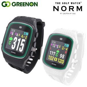 【ポイント15倍】 グリーンオン ゴルフ ザ・ゴルフウォッチ ノルム 腕時計型 GPSゴルフナビ