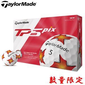数量限定 テーラーメイド ゴルフ TP5 Pix ゴルフボール 1ダース 12p 2019 USAモデル g-zone