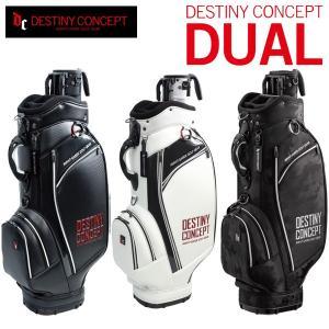 ディスティニー コンセプト ゴルフ デュアル キャディバッグ セルフスタンドクラブケース内蔵 DC303CB-DUAL|g-zone