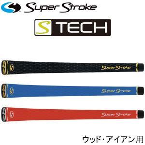 スーパーストローク エステック グリップ ウッド・アイアン用 Super Stroke S-Tech 2019 日本正規取扱品|g-zone