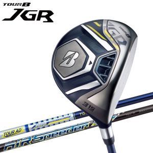【期間限定】 ブリヂストン ゴルフ 2019モデル TOUR B JGR フェアウェイウッド|g-zone