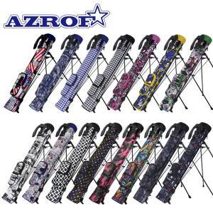 アズロフ ゴルフ セルフスタンドバッグ カラーNo.49-112 AZ-SSC01 AZ-SSC02 クラブケース|g-zone