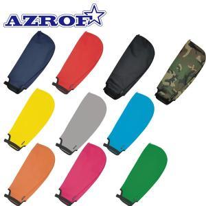 アズロフ ゴルフ セルフスタンド用単品フード AZ-HD01 フードカバー|g-zone