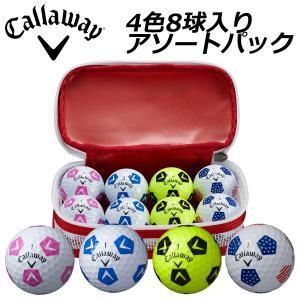 数量限定 キャロウェイ ゴルフ クロムソフト トゥルービス アソートパック 8球入り ゴルフボール 2019モデル|g-zone