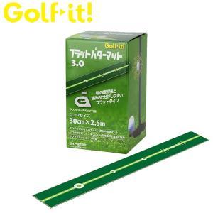 ライト ゴルフ フラットパターマット 3.0 M-158 パッティング練習器 パターマット 2019モデル|g-zone
