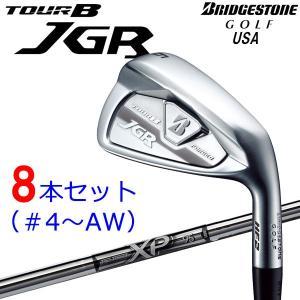 8本セット ブリヂストン ゴルフ TOUR B JGR HF2 アイアン 2018 USAモデル|g-zone