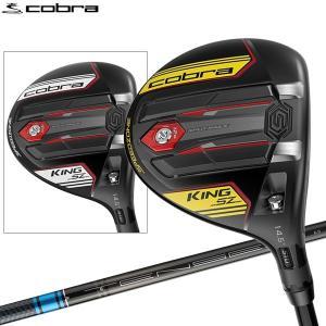 【期間限定】 コブラゴルフ キング スピードゾーン フェアウェイウッド cobra KING 202...