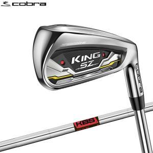 コブラゴルフ キング スピードゾーン アイアン 6本セット cobra KING 2020 USAモ...