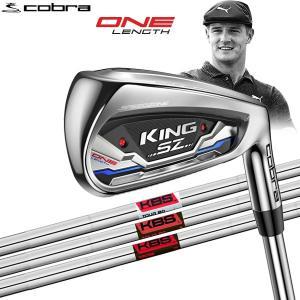コブラゴルフ キング スピードゾーン ワンレングス アイアン 6本セット スチール cobra KI...