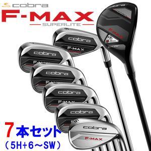 【期間限定】 コブラ ゴルフ F-MAX SuperLite コンボ ユーティリティ+アイアン 7本...