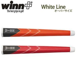 winn ウィン White Line ホワイトライン パターグリップ オーバーサイズ 78WL 【納期:約2週間】|g-zone