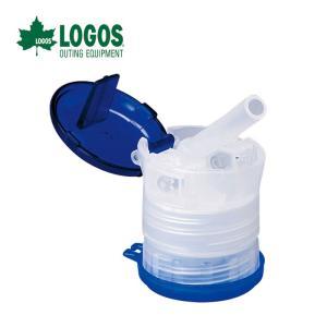 LOGOS ロゴス ワンタッチボトルキャップオーバル 81440302 ペットボトル用キャップ|g-zone