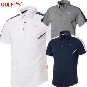 プーマ ゴルフウェア メンズ CA 半袖 ポロシャツ 923859 2019春夏|g-zone