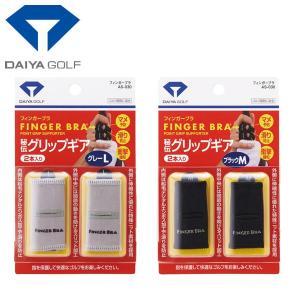 【メール便対応】ダイヤ ゴルフ フィンガーブラ AS-030