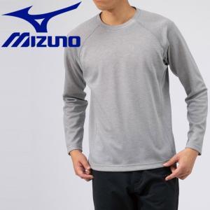 ミズノ アウトドア ブレスサーモ ライトインナークルーネックシャツ メンズ B2MA953705|g-zone