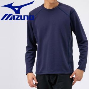 ミズノ アウトドア ブレスサーモ ライトインナークルーネックシャツ メンズ B2MA953712|g-zone
