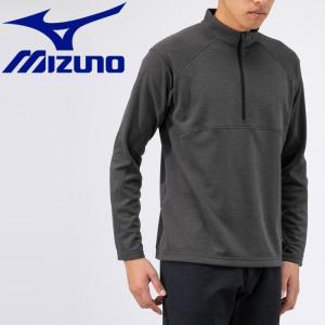 ミズノ アウトドア ブレスサーモ ライトインナージップネックシャツ メンズ B2MA956608|g-zone