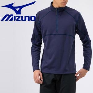 ミズノ アウトドア ブレスサーモ ライトインナージップネックシャツ メンズ B2MA956612|g-zone