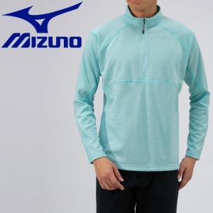 ミズノ アウトドア ブレスサーモ ライトインナージップネックシャツ メンズ B2MA956619|g-zone