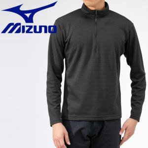 ミズノ アウトドア ブレスサーモ ミニボーダージップネックシャツ メンズ B2MA956908|g-zone