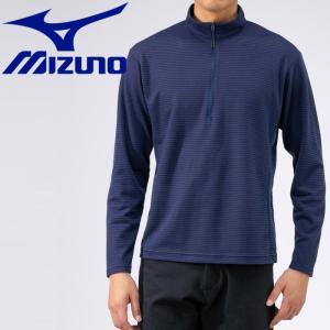ミズノ アウトドア ブレスサーモ ミニボーダージップネックシャツ メンズ B2MA956912|g-zone
