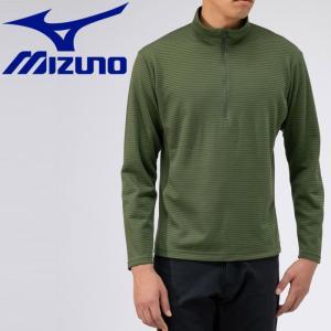 ミズノ アウトドア ブレスサーモ ミニボーダージップネックシャツ メンズ B2MA956936|g-zone