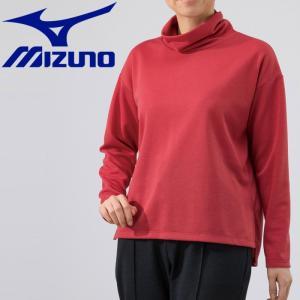 ミズノ アウトドア ブレスサーモ ライトインナーオフタートルシャツ レディース B2MA973762|g-zone