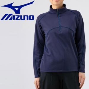 ミズノ アウトドア ブレスサーモ ライトインナージップシャツ レディース B2MA976612|g-zone