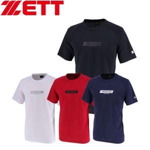 カーボン調プリントを使ったシンプルなPROSTATUS ボックスロゴのラグラン吸汗速乾Tシャツです。...