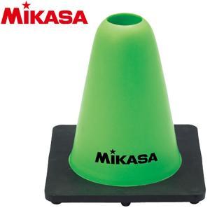 ミカサ サッカー マーカーコーン CO15-G 9091053
