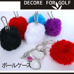 デコレフォーゴルフ ボールケース DCBH g-zone
