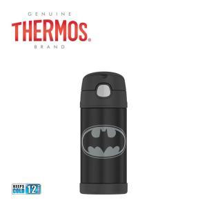 【USA直行便】 THERMOS(サーモス) ハイドレーションボトル  (保冷専用) F4014BM6|g-zone