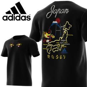 アディダス ラグビー 日本限定スカジャン風 Tシャツ FSQ97-DU8448|g-zone