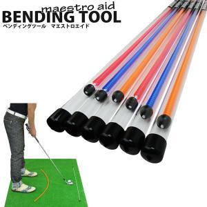 ライト ベンディングツール G-25 ゴルフ練習用品 19sbn|g-zone