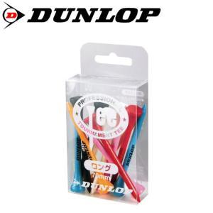 ダンロップ ウッドティ GGF-02105 ロングサイズ6色12本入り DUNLOP 継続モデル|g-zone