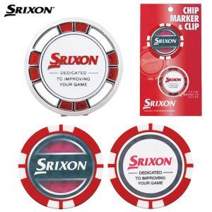 メール便対応 スリクソン ゴルフ チップマーカー GGF-16109|g-zone